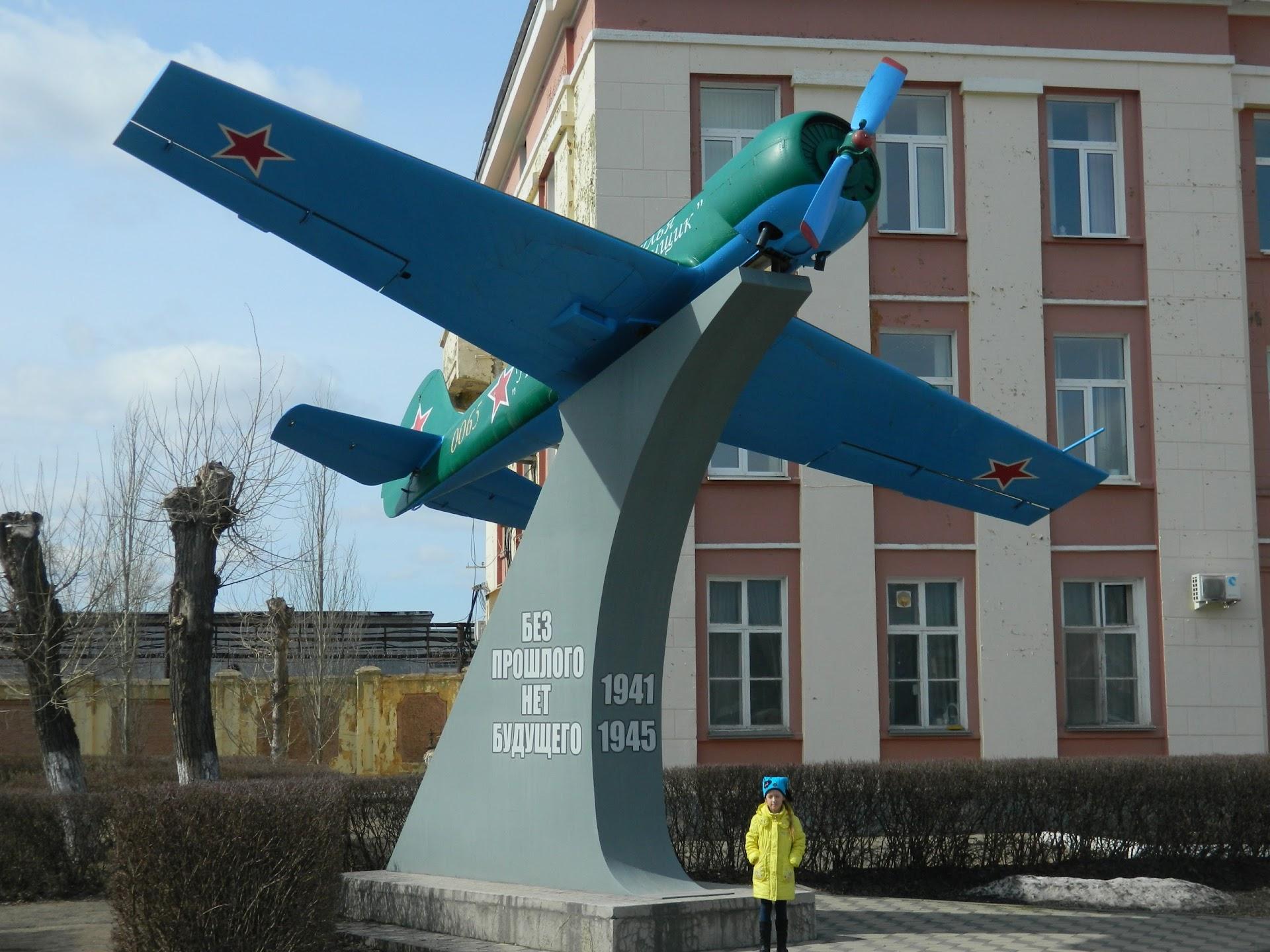 Naam: Yak 50 - Kamensk-Uralski..JPG Bekeken: 149 Grootte: 423,3 KB