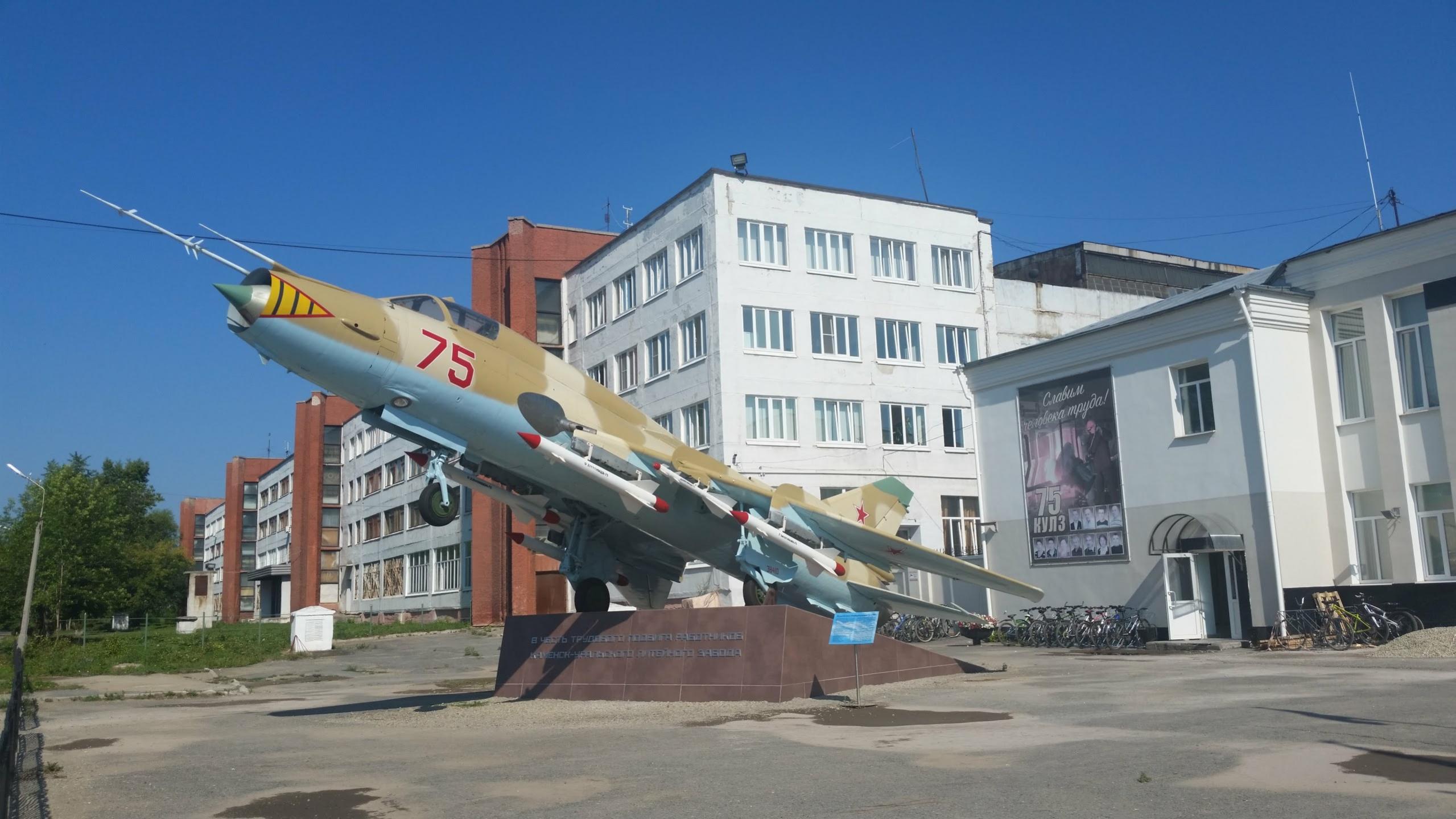 Naam: Su 17 - Kamensk-Uralski.jpg Bekeken: 125 Grootte: 330,0 KB
