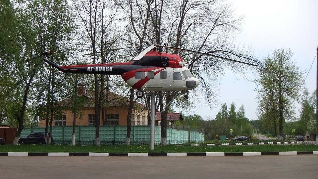 Naam: Mi 2 - Chernoye..jpg Bekeken: 148 Grootte: 343,8 KB