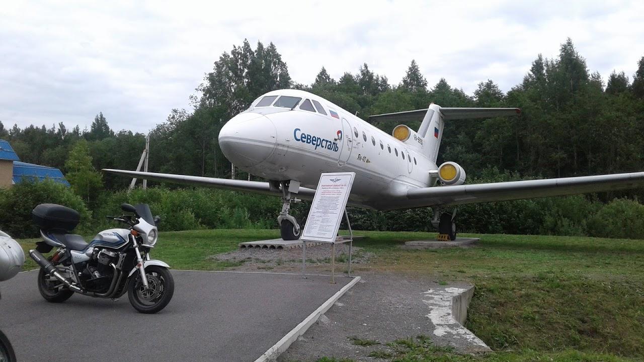 Naam: Yak 40 - Cherepovets..jpg Bekeken: 145 Grootte: 212,8 KB