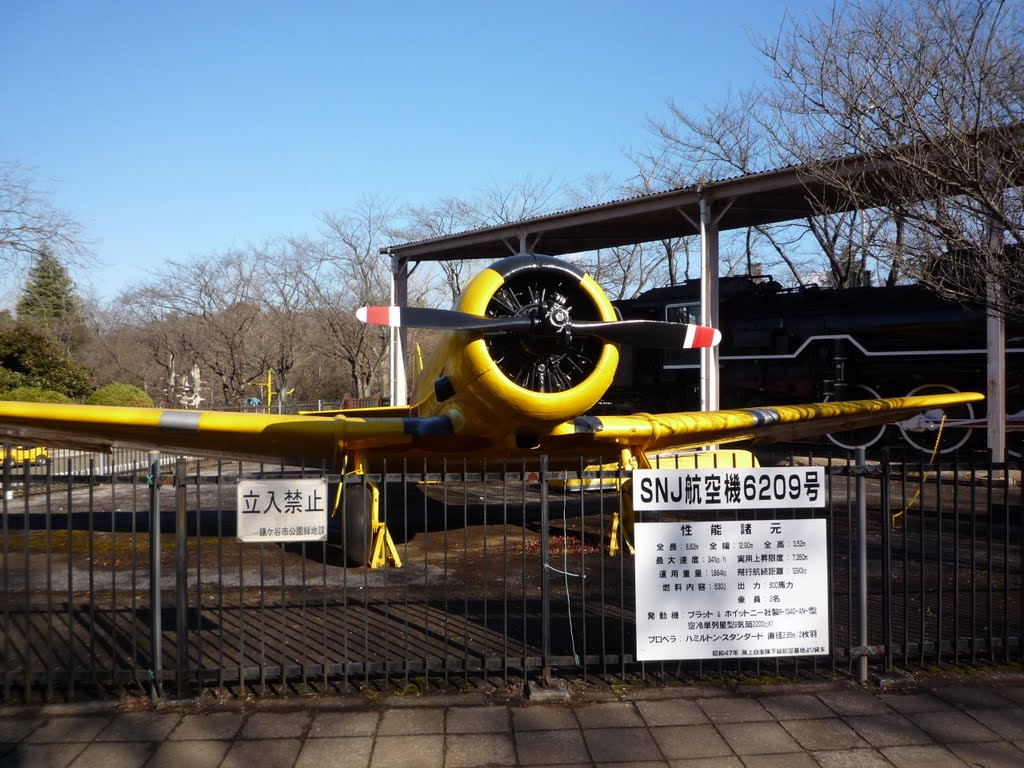 Naam: SNJ-5 , Kamagaya, Japan.jpg Bekeken: 139 Grootte: 152,4 KB