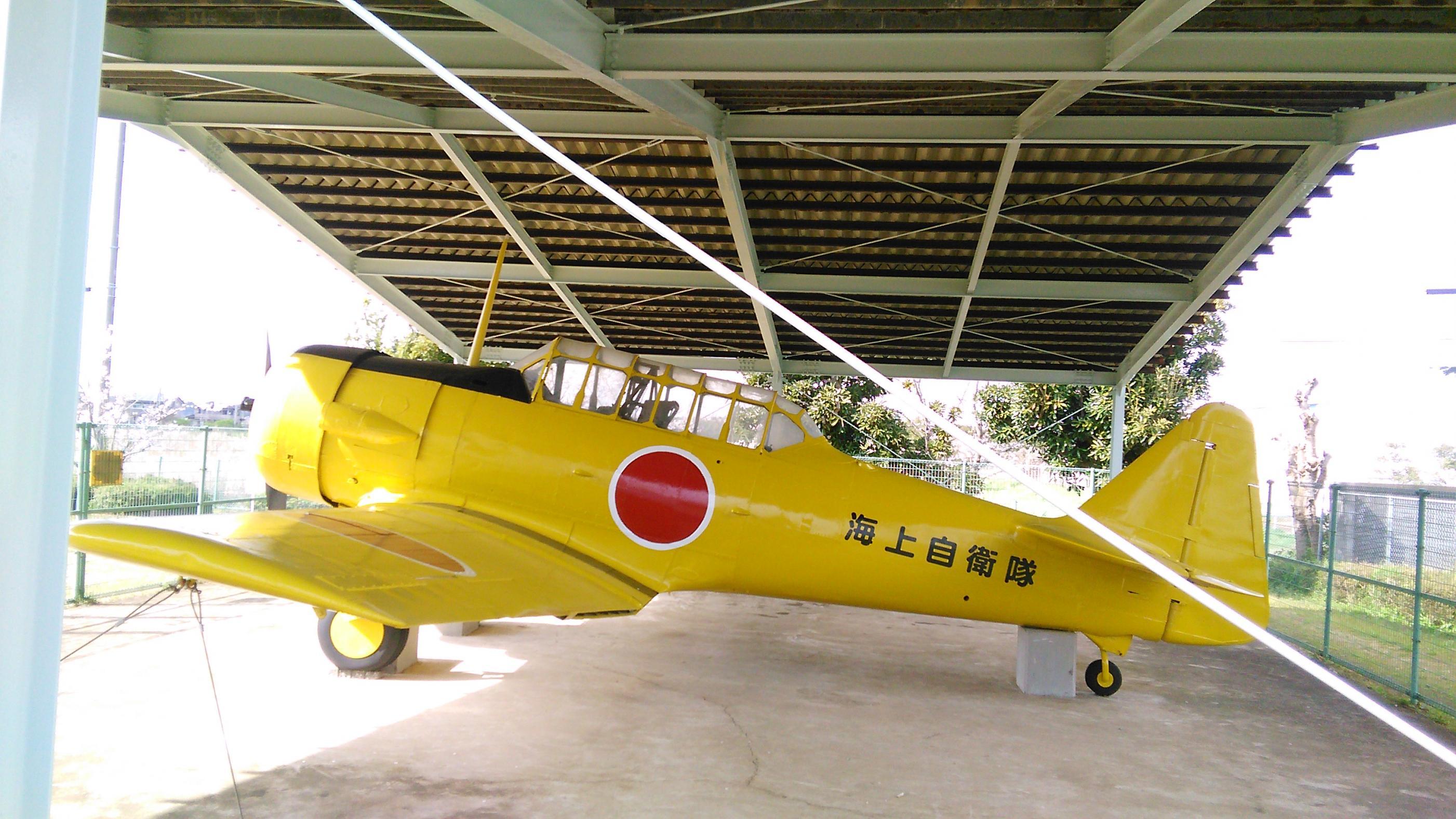 Naam: T-6 , Asahi..jpg Bekeken: 130 Grootte: 513,6 KB