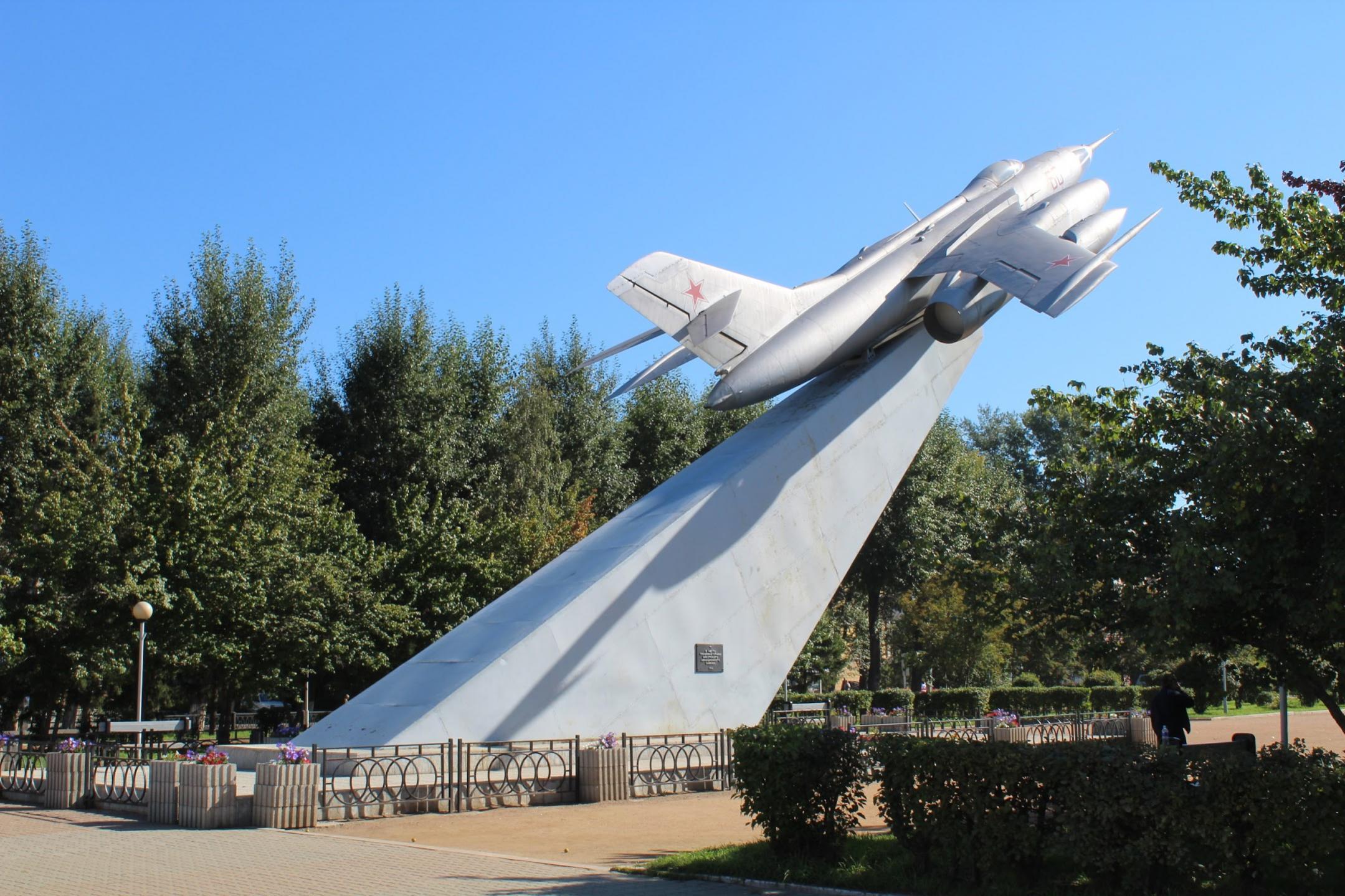 Naam: Yak 28 - Irkutsk..jpg Bekeken: 259 Grootte: 404,8 KB