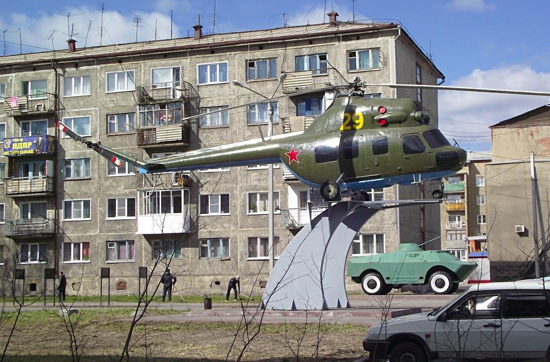 Naam: Mi 2 - Guryevsk..jpg Bekeken: 135 Grootte: 268,6 KB