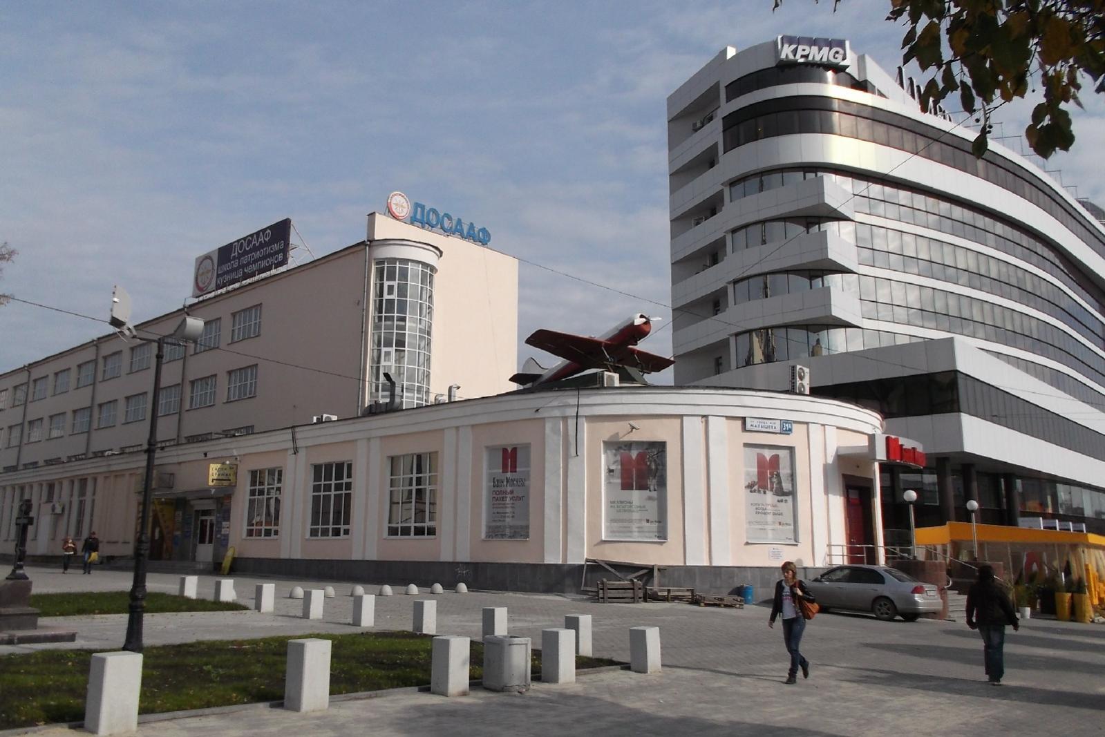Naam: Yak 50 - Jekaterinaburg..jpg Bekeken: 324 Grootte: 191,0 KB